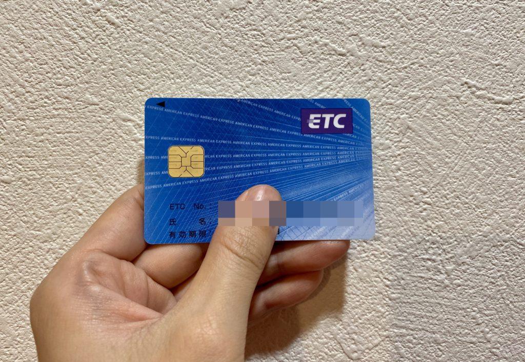分離型ETCカード